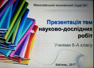 /Files/photogallery/1193/IMG_20170502_162451.jpg